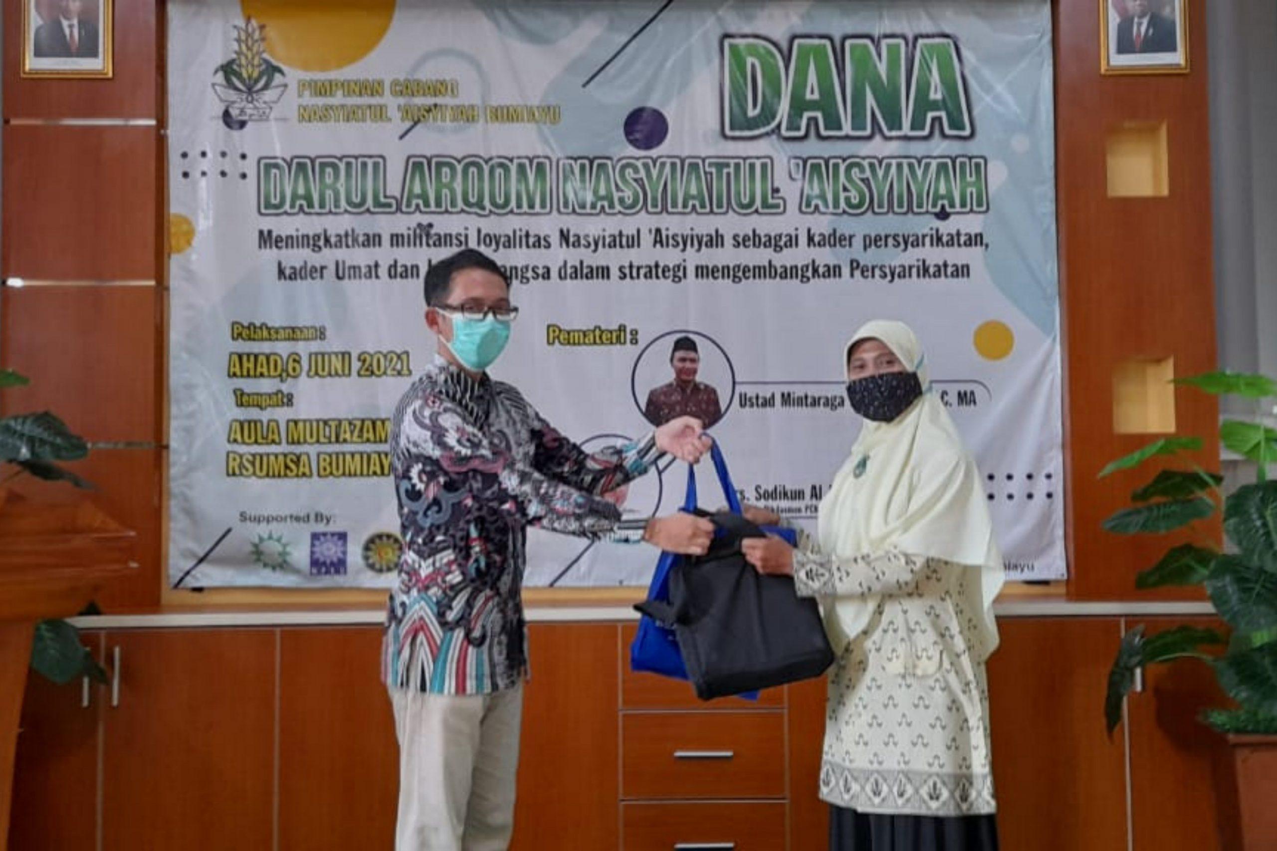 Acara DARUL ARQAM NASYIATUL AISYIYAH I (DANA I)  di RSU Muhammadiyah Siti Aminah Bumiayu