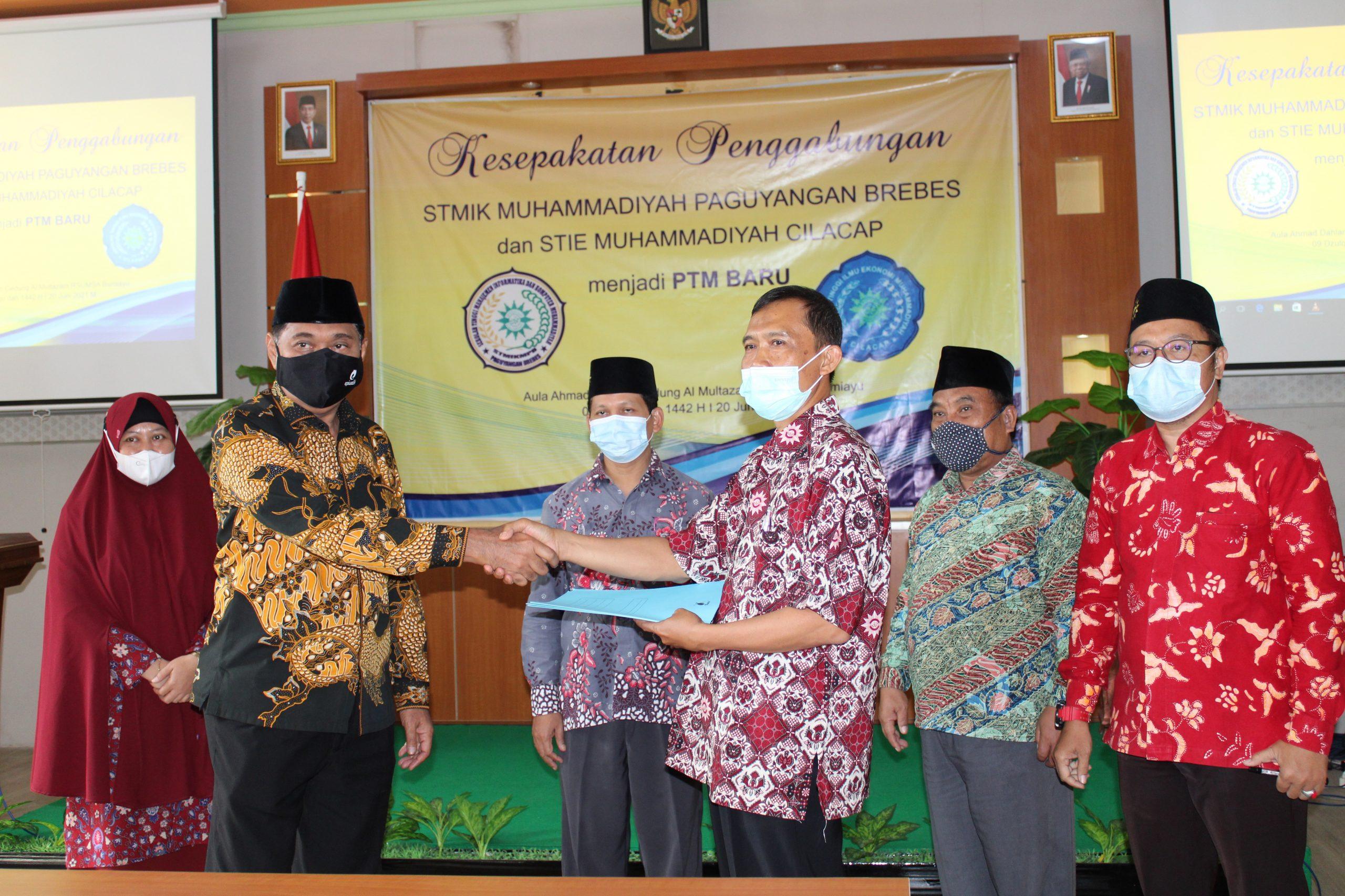 Kesepakatan Penggabungan STMIK Muhammadiyah Paguyangan Brebes dan STIE Muhammadiyah Cilacap menjadi PTM BARU Bertempat di Aula RSU Muhammadiyah Siti Aminah Bumiayu